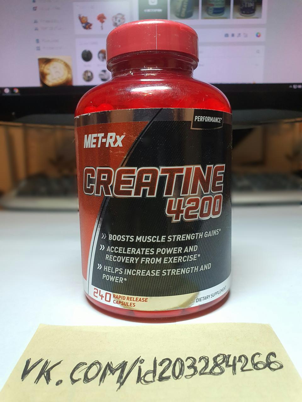 Met-Rx Creatine 4200 240 caps