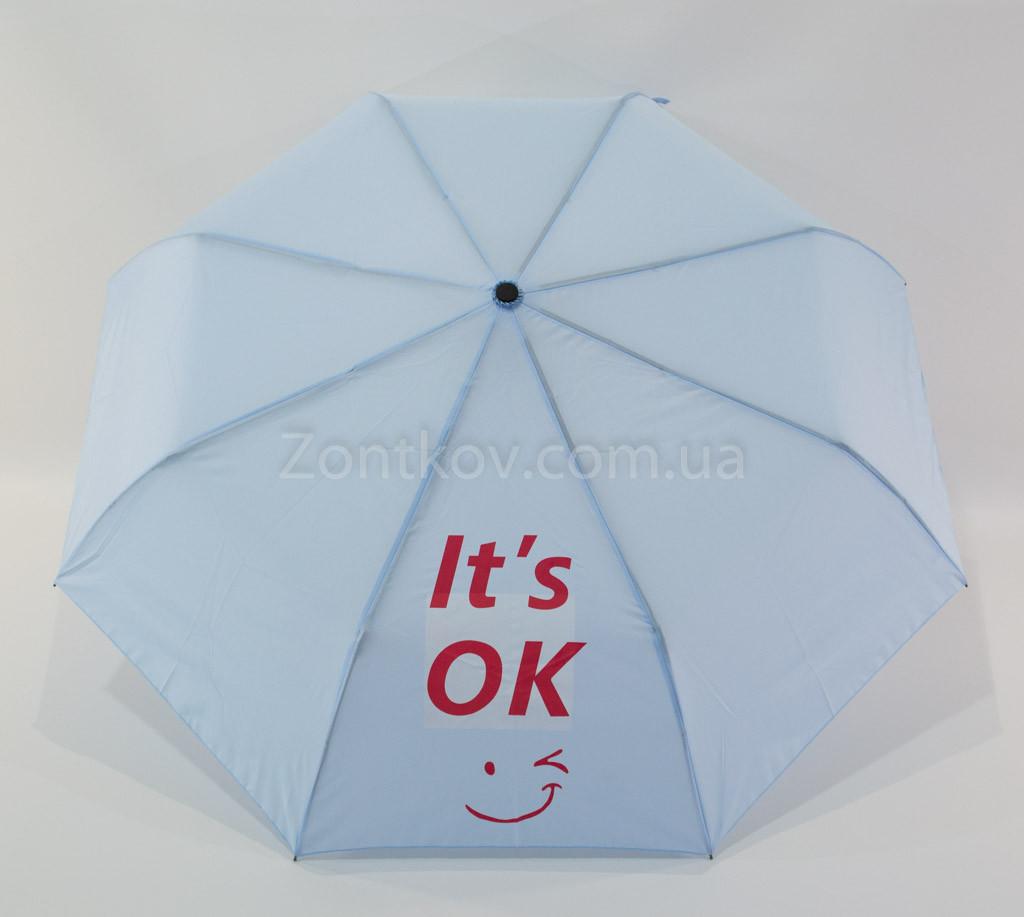 """Складной женский зонтик полуавтомат от фирмы """"Mario"""""""