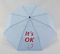 """Складной женский зонтик полуавтомат от фирмы """"Mario"""", фото 1"""
