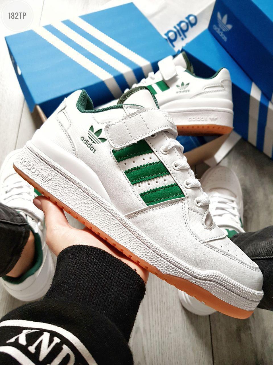 Мужские кроссовки Adidas Forum Mid White/Green