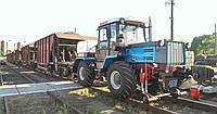 Локомобиль ММТ-2М на базе трактора ХТЗ-150К-09-25 (мотовоз, колесно-рельсовый тягач, тяговый модуль вагонов)