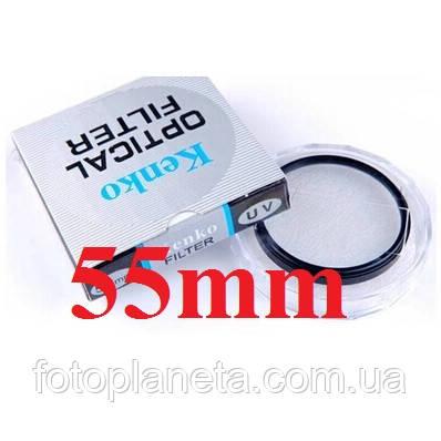 Ультрафіолетовий світлофільтр Kenko UV optical filter 55 мм