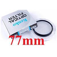 Ультрафиолетовый светофильтр UV Kenko optical filter 77 мм