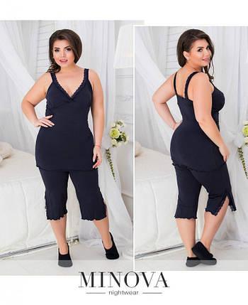 """Восхитительный женский пижамный комплект, ткань """"Турецкий трикотаж"""" Темно-синий 48, 50 размер 48, фото 2"""