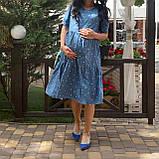 Летнее платье для беременных с секретом для кормления., фото 7