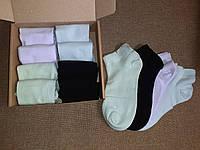 Набор женских носков без рисунка, 8 пар заниженных носков в коробочке