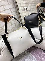 Большая женская сумка на плечо с косметичкой белая с черным шоппер брендовая модная кожзам