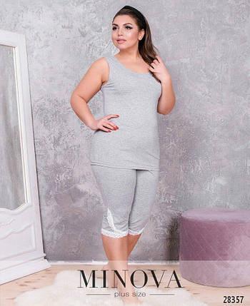 """Восхитительный женский пижамный комплект, ткань """"Турецкий трикотаж"""" Серый 50, 52 размер 50, фото 2"""