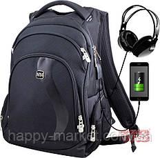Рюкзак молодіжний для хлопчика підлітків і старшекластиков Winner One 386-3-1, фото 3