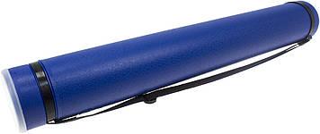 """Тубус кресл. """"Santi"""" d-8,5 см 65-110см,розсувний,синій №742436"""