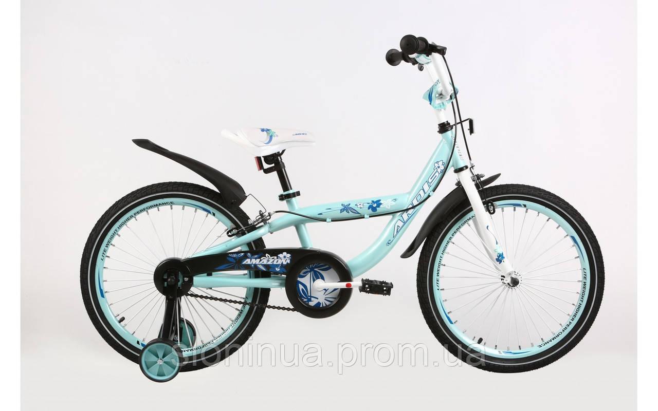 """Велосипед детский Ardis Amazon BMX 20"""" бирюзовый"""