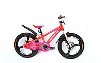 Велосипед  детский Crossride JERSEY 20 BMX AL розовый