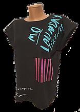 Стильні жіночі футболки Cool