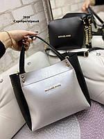 Большая женская сумка на плечо с косметичкой брендовая модная серебро кожзам