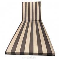 Матрас для шезлонга или Пляжный матрас. Бежево - коричневая полоса.
