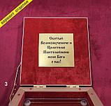 Ковчег из булата на 2-6 мощевиков, размер 24 на 17см, фото 5