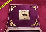 Ковчег из булата на 2-6 мощевиков, размер 24 на 17см, фото 8
