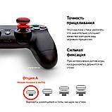 Накладки на стики GamerChoise (2 шт., Черные) для геймпада DualShock 4, PS4, PS3, Xbox 360, фото 3
