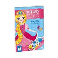 Набор для творчества Janod Бумажные куклы - Сказочные принцессы (J07836)