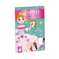 Набор для творчества Janod Бумажные куклы - Свадебные наряды (J07840)