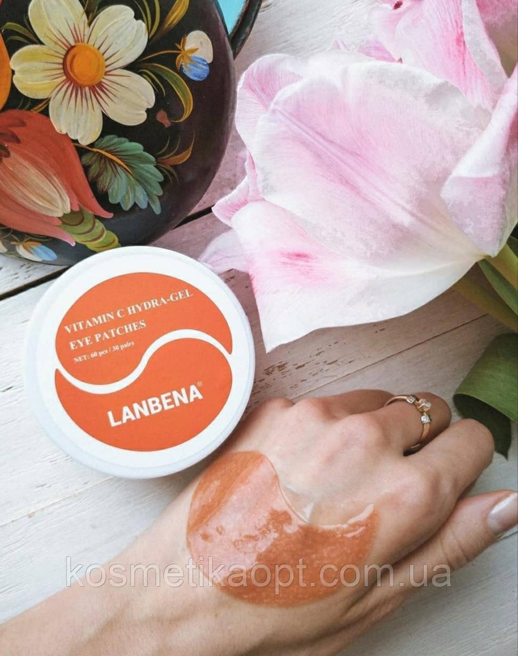 Гидрогелевые патчи под глаза LANBENA vitamin C с экстрактом ромашки и витамином С