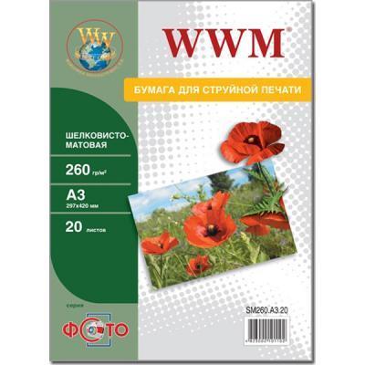 Папір WWM A3 (SM260.A3.20)