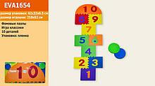 Коврик-пазлы фомовые EVA1654 класики цифры