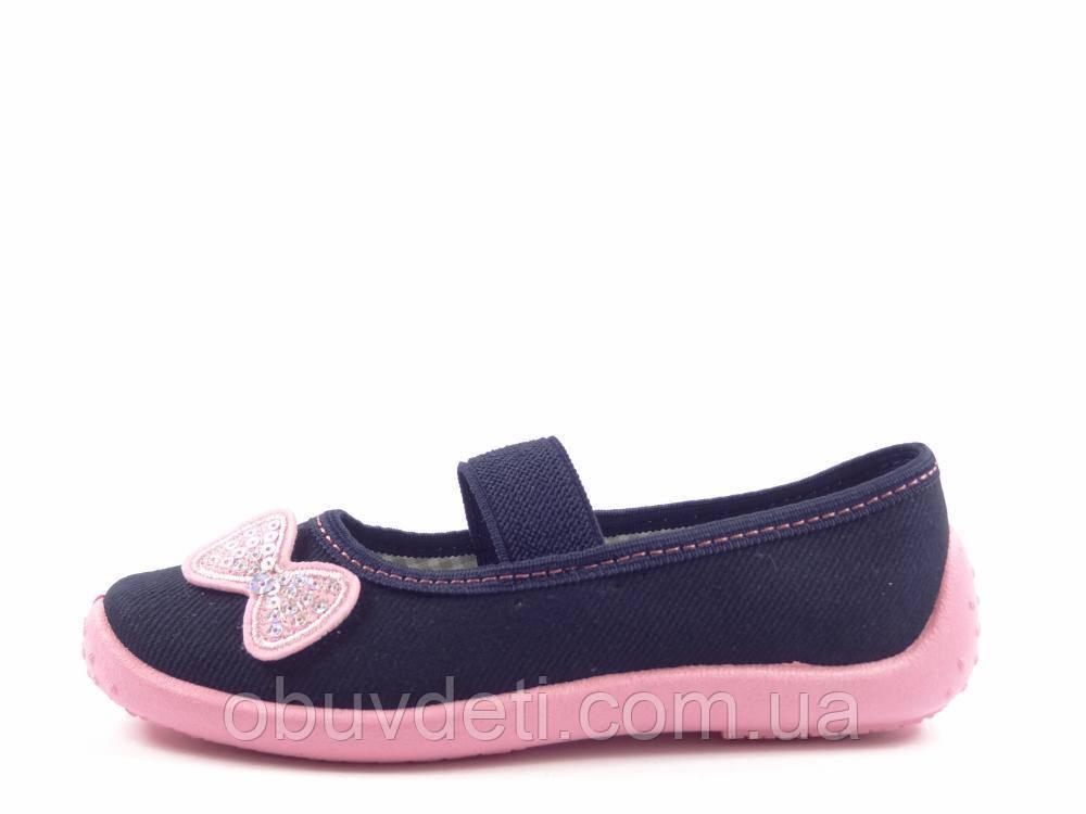 Тапочки  для девочки Nazo 31-20,0 cm с кожаными стельками