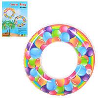 Надувний круг Кульки,60см,від 3років,в кульку,17х14х0,5см №D25576(100)