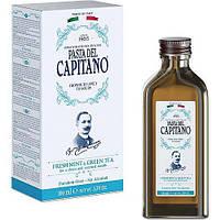 """Ополаскиватель для полости рта для свежего дыхания """"Концентрат"""" Pasta Del Capitano Concentrate Mouthwash"""