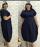 Плаття футляр з натуральної дихаючої тканини х/б льон, ідеально для спеки р. 48,50,52,54,56 код 745О, фото 5