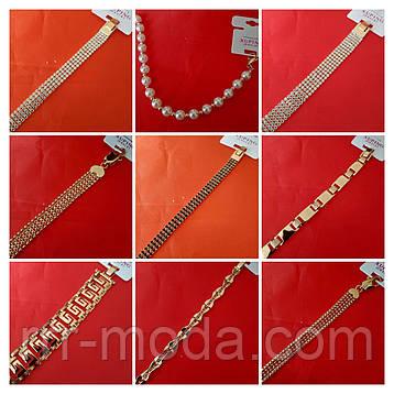 Мед золото оптом: браслеты, кулоны кресты, цепи, комплекты бижутерии Xuping Jewelry.