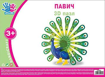 "Пазли 3D №950922 ""1В"" Павич"
