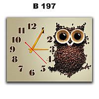 Оригинальные  настенные часы на кухню  Кофейная сова 30х40 см