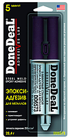 Стальной клей в шприце Done Deal DD6573