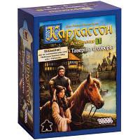 Настольная игра Hobby World Каркассон: Таверны и соборы ( дополнение) (915181)