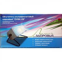 Кварцевая лампа Солнышко ОУФК-09, сумка