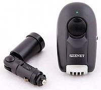 Автомобильный очиститель-ионизатор  ZENET XJ-803