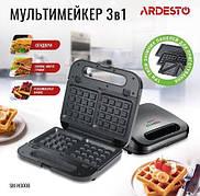 Бутербродница Ardesto SM-H300B Турция Качество проверенное временем