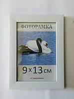 Фоторамка пластиковая 9х13, рамка для фото 1611-14