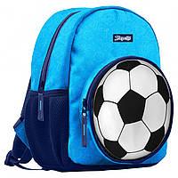 Детский рюкзак для дошкольника 1Вересня K-40 Ball 31х25х12см 9л Синий (558508)+Подарок 3 месяца пользования приложением Родительский контроль