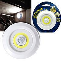 🔝 Cветодиодный cветильник с датчиком движения для квартиры на батарейках (NK-GY1142) LED лампа в шкаф | 🎁%🚚