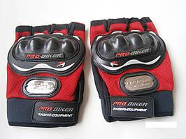 Перчатки беспалые ProBiker красные. Мотоперчатки беспалые красные
