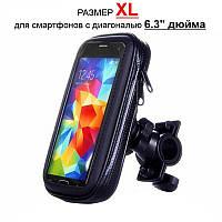 """Универсальный держатель для телефона на велосипед или мотоцикл Leory в виде чехла, размер XL, для диагонали 6.3"""""""