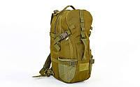 Рюкзак  тактика штурмовой (50х29х19см) 30 л олива