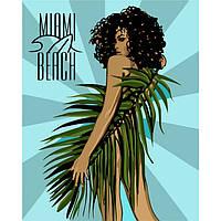 Картина за номерами - Miami Beach КНО4699