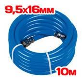 Шланг высокого давления PU/PVC  армированный 9,5х16мм  10м
