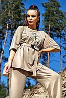 """Прогулочный костюм женский """"Free style"""" с широкими брюками (5 цветов, р.S-XL)"""