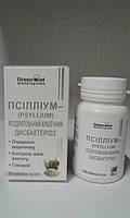 Псиллиум при дисбактериозе раздраженном кишечнике 90 таблеток Даникафарм