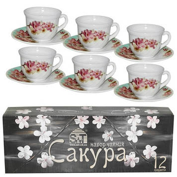 "Набір чайний склокерам. 12предм. (6чаш. 190мл+6бл.) ""Сакура"" №30055-004/S&T/(12)"